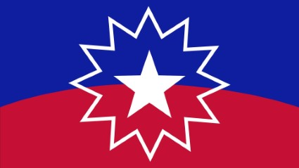 The Juneteenth Flag - black and blue background with a white star on top